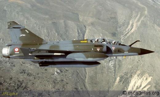 2000N 1988 4-AL
