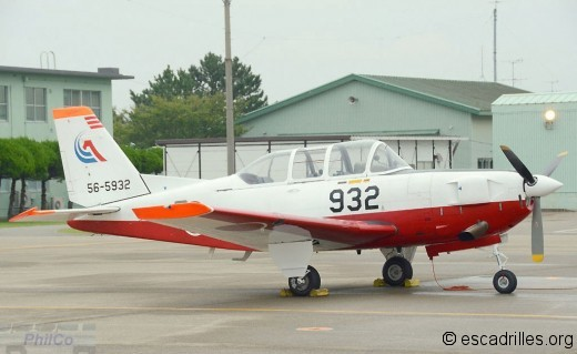 Fuji T7 2012 56-5932