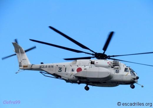 Le MH-53