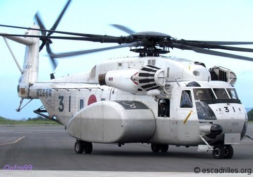 Hélicoptère très lourd, le MH-53 de la JMSDF