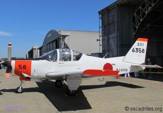 Un des Fiji T-5 de la Marine japonaise